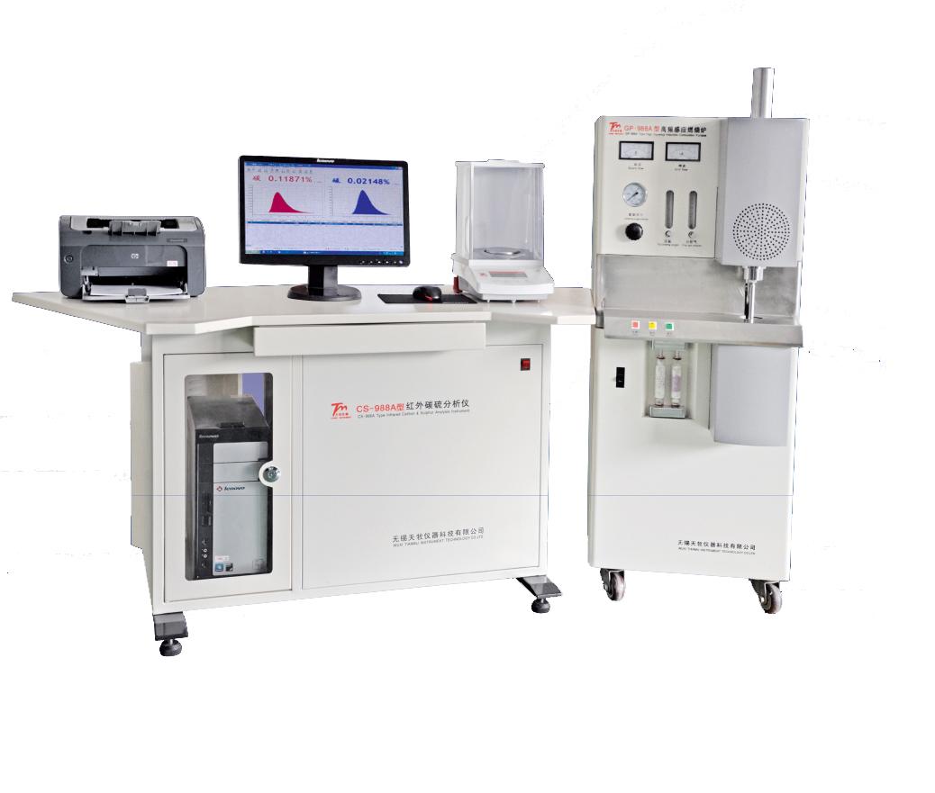 CS-988A型高频红外碳硫分析仪