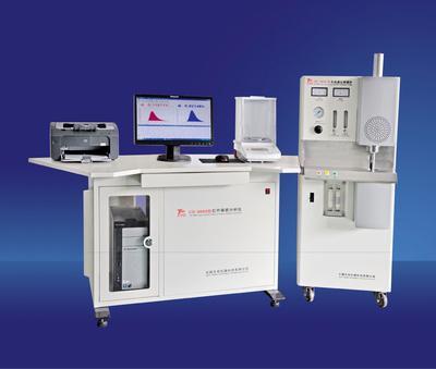 CS-988A型高頻紅外碳硫分析儀