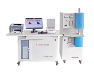 CS9900 high frequency infrared carbon and sulfur analyzer