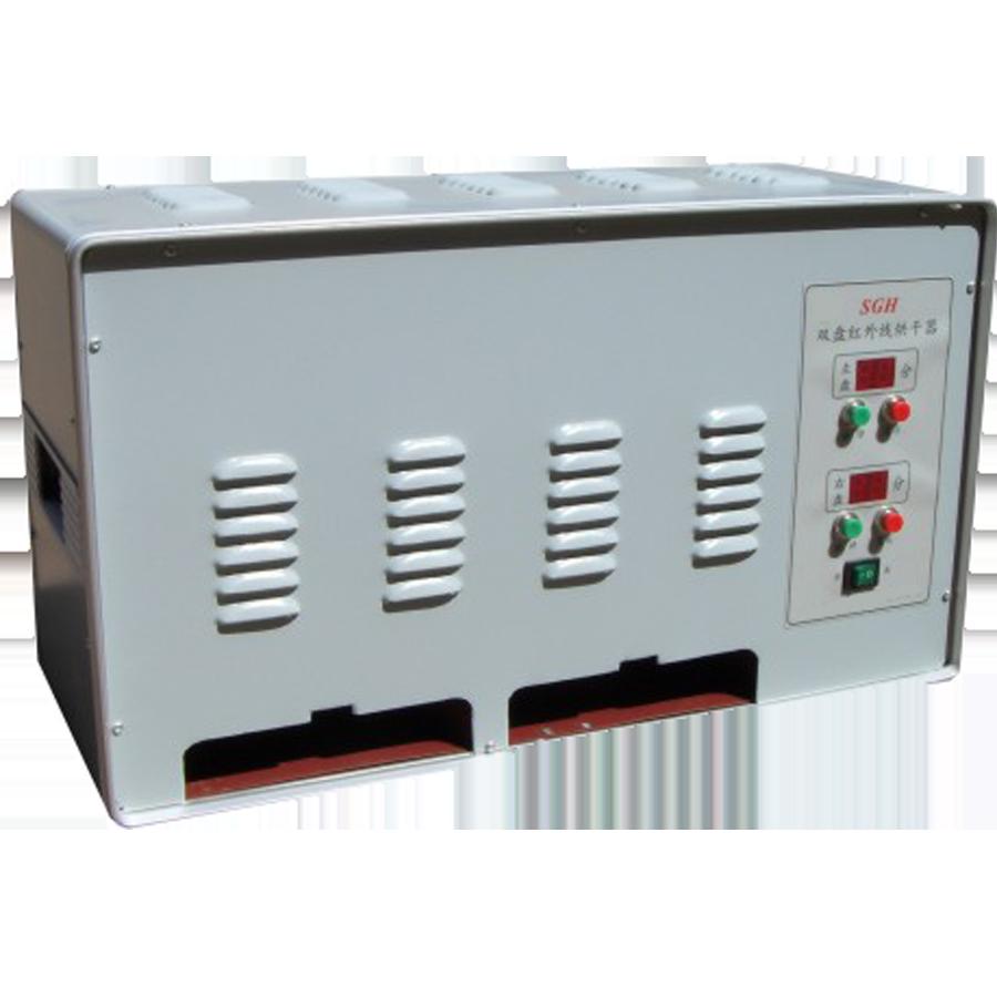 SGH双盘红外线烘干机