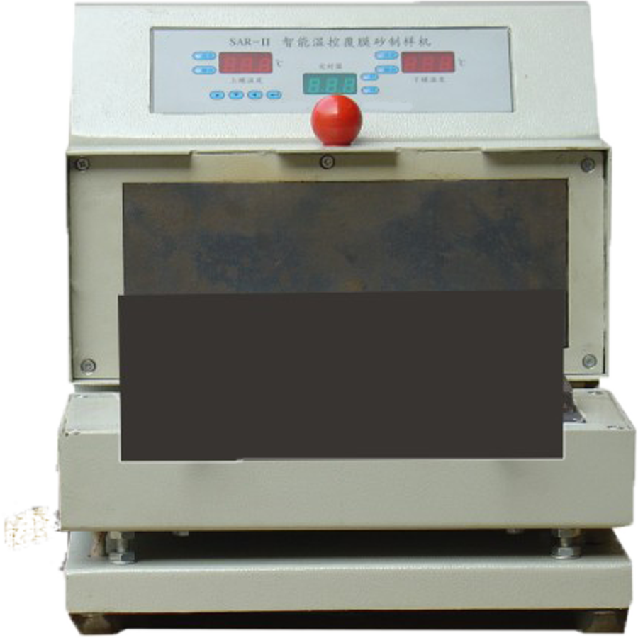 SAR-II智能温控覆膜砂制样机