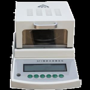 SFY型砂水分测定仪.png